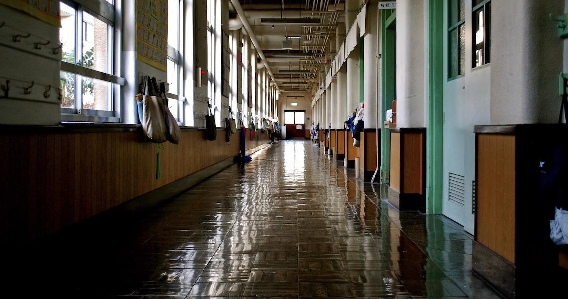 quarantine school